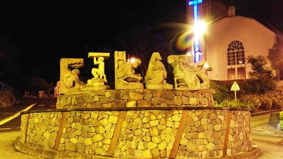 Sur une place de Cilaos, le nom de la commune écrit avec des sculptures de pierres.